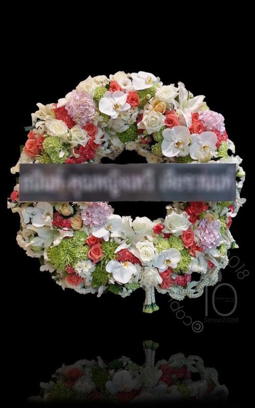 Bangkok Delivery Flowers,สั่งดอกไม้,ส่งดอกไม้,พวงหรีด